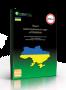 Навигационная карта «Украина»