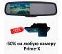 Зеркало заднего вида с монитором Prime-X 043/102